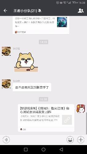 Screenshot_20180417-163839.jpg