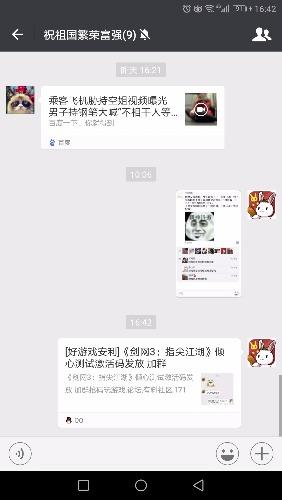 Screenshot_20180417-164236.jpg