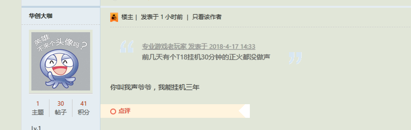 QQ截图20180417171703.png