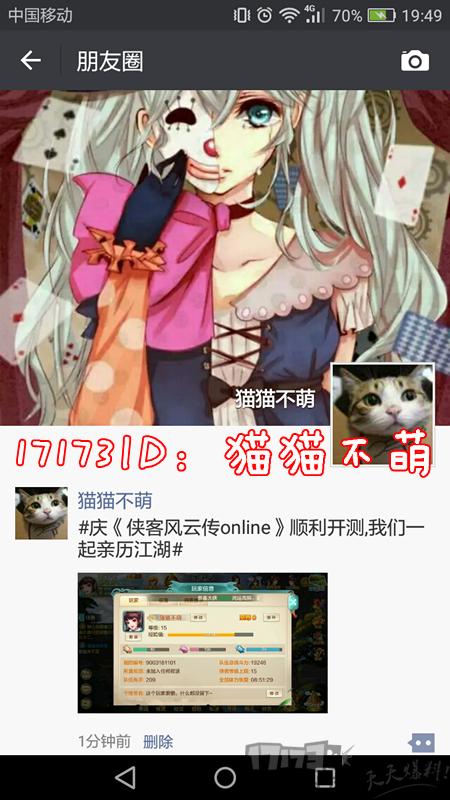 Screenshot_2018-04-18-19-49-41_副本.png