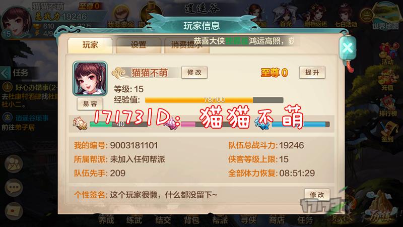 Screenshot_2018-04-18-18-13-10_副本.png