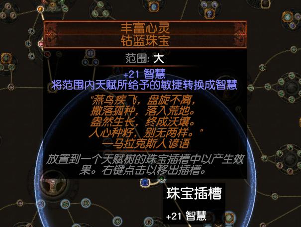 敏捷 (2).png