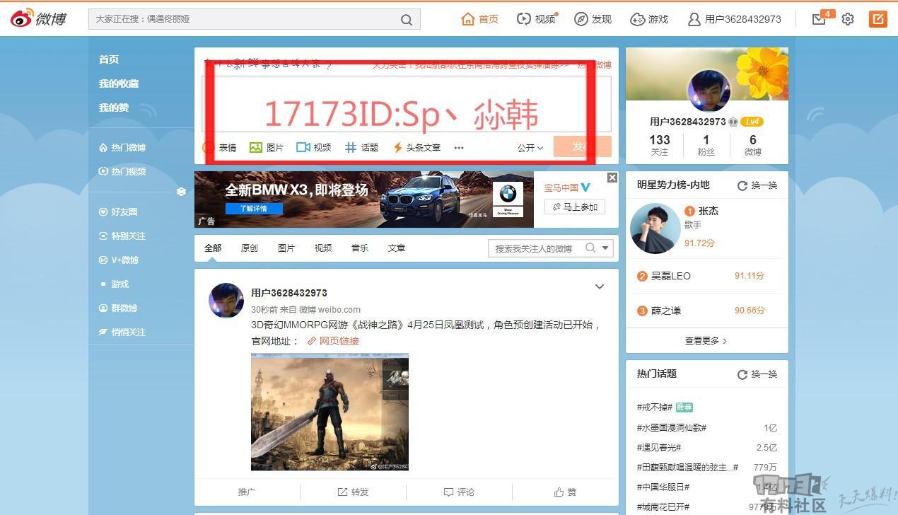YY图片20180419123757_看图王2.jpg