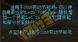 QQ截图20180419182250.png