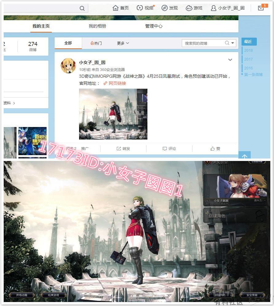 QQ图片20180419182723_meitu_3.jpg