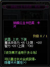0$RRL8$}{TU3`NIXXYKRR~X.png