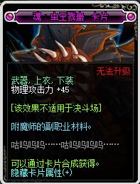 681N1{CK)_0GJA)2F)@SG]U.png