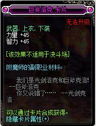 IDD[%IP0~JC@OC5]NKOPV5T.png