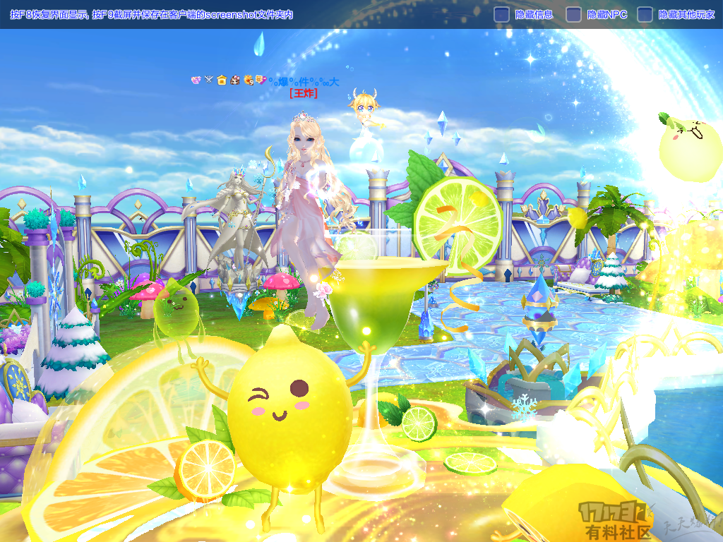 QQ Dance Screenshot 2018.04.20 - 23.04.35.47.png