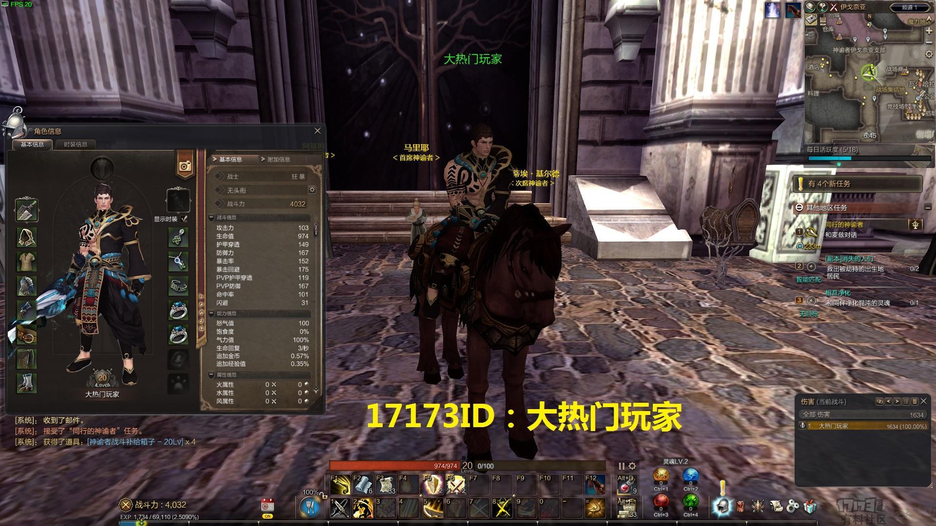 17173战神之路.jpg