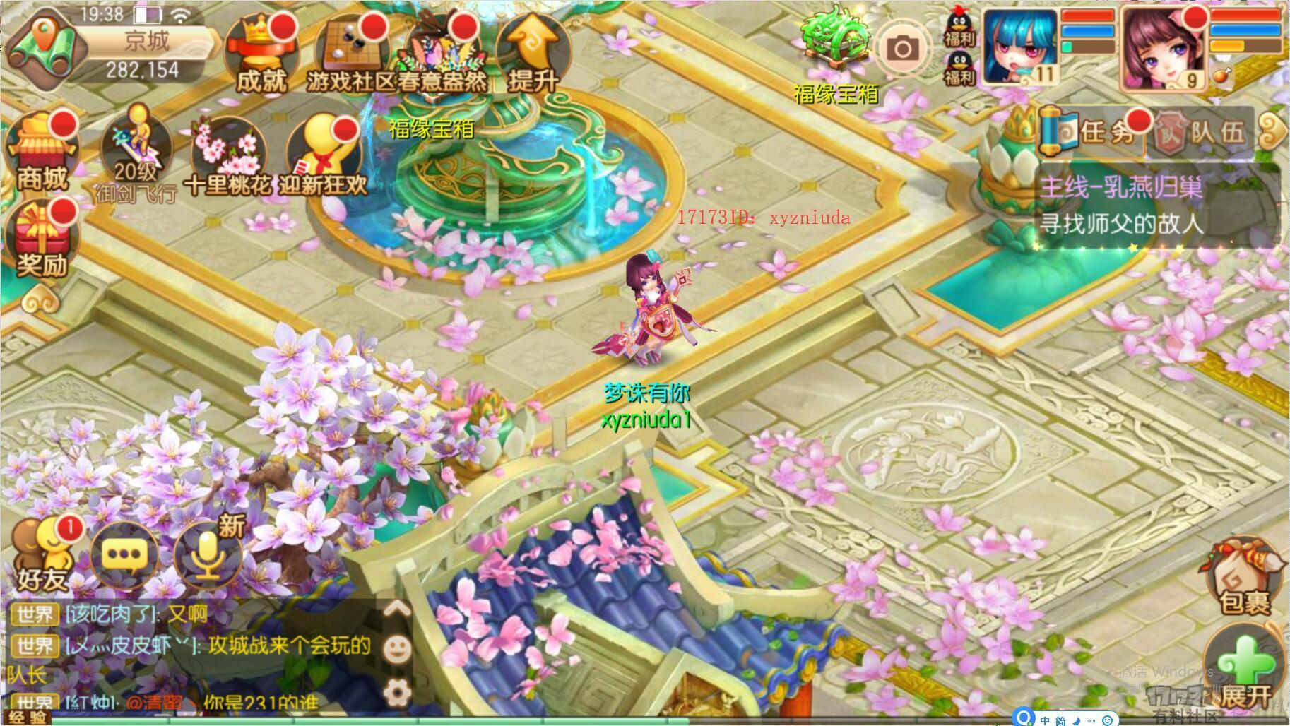 17173-梦幻2.jpg
