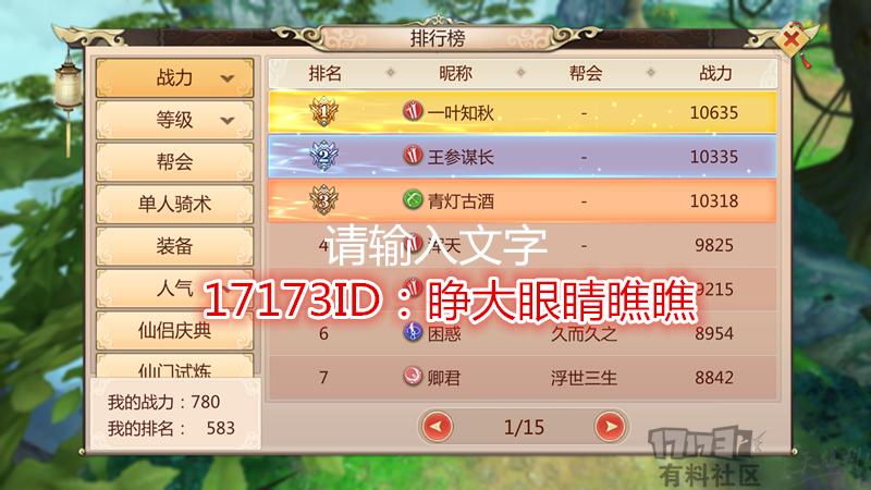 45_副本.png
