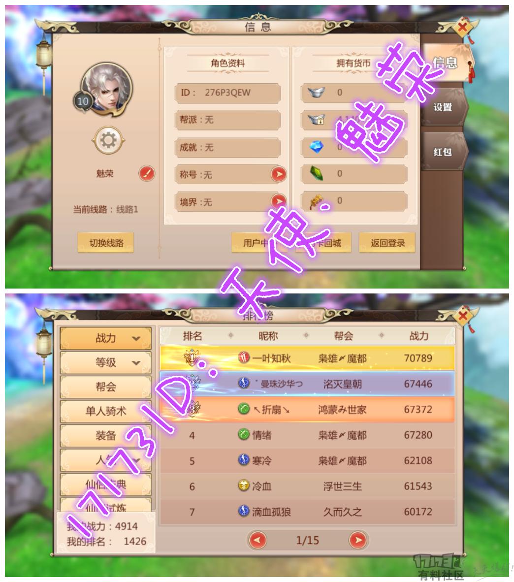 蜀门手游_副本173.png