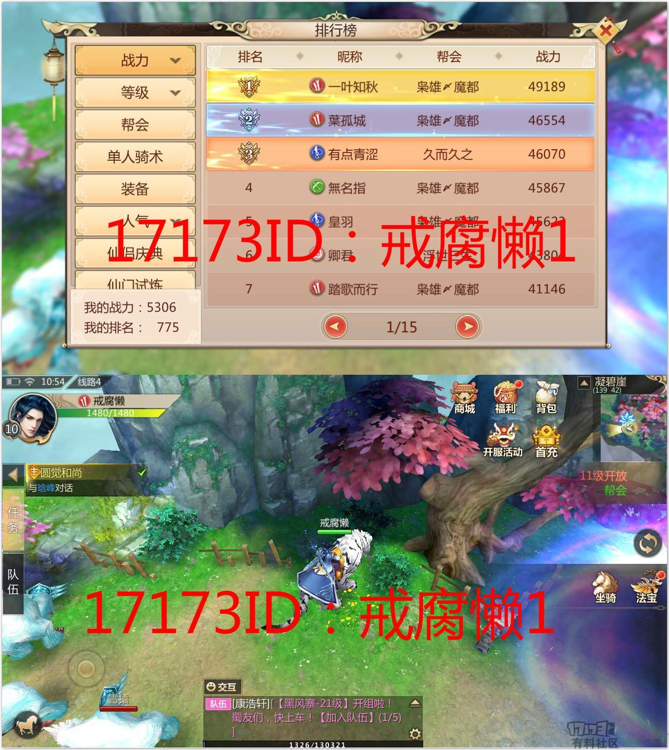 蜀门_meitu_3.jpg