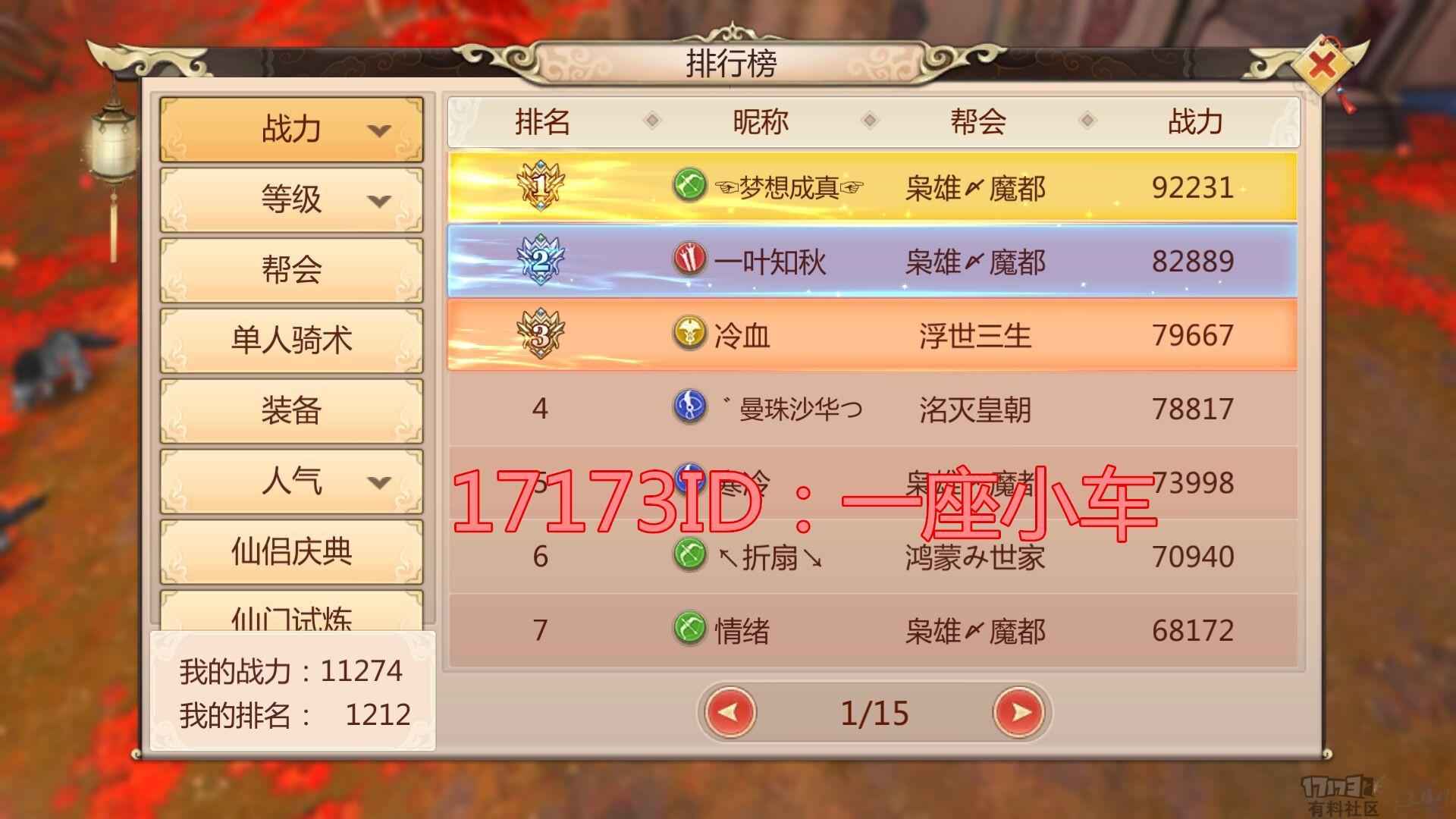 44_副本.jpg