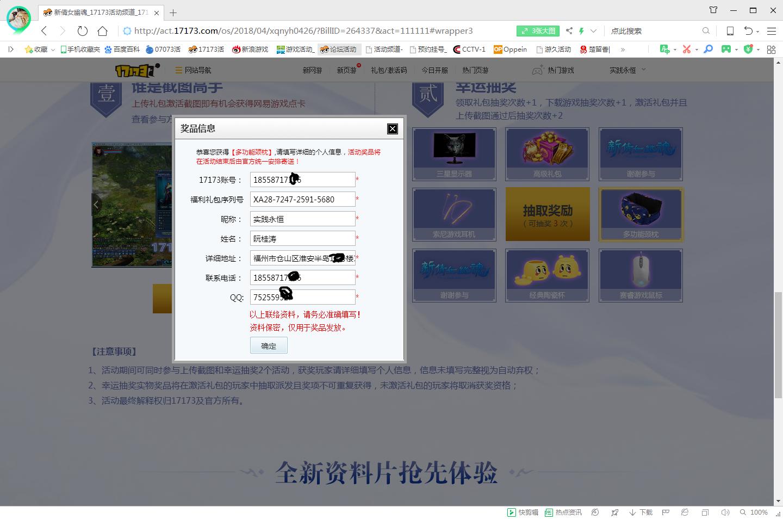 QQ图片20180429080613_副本.png