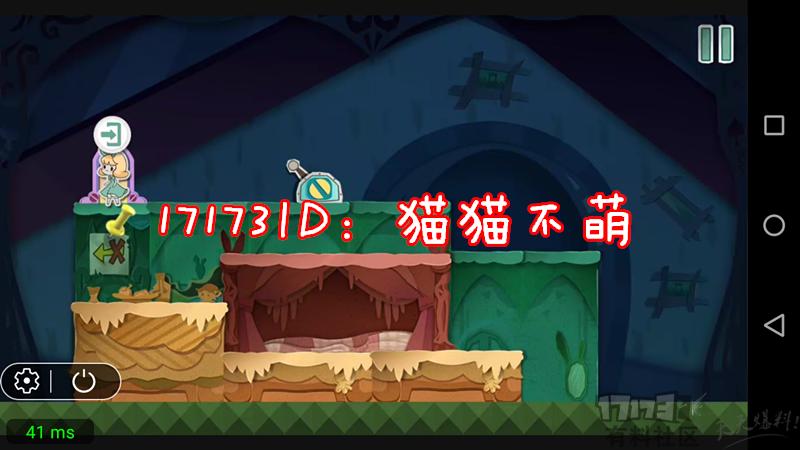 Screenshot_2018-05-04-15-30-52_副本.png