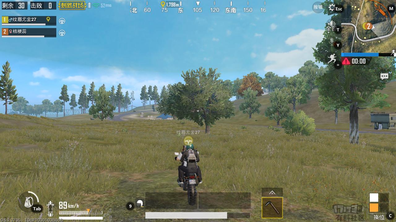 游戏截图_20180509153035.png