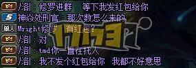 GFTX_MOV%Y0F@HCZSQYJJYH.jpg