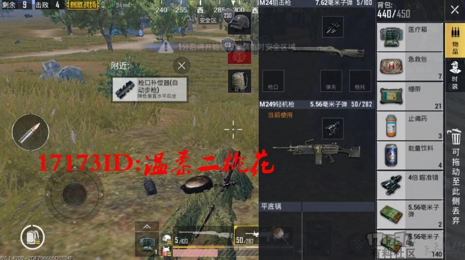 QQ截图20180508092444_副本.jpg