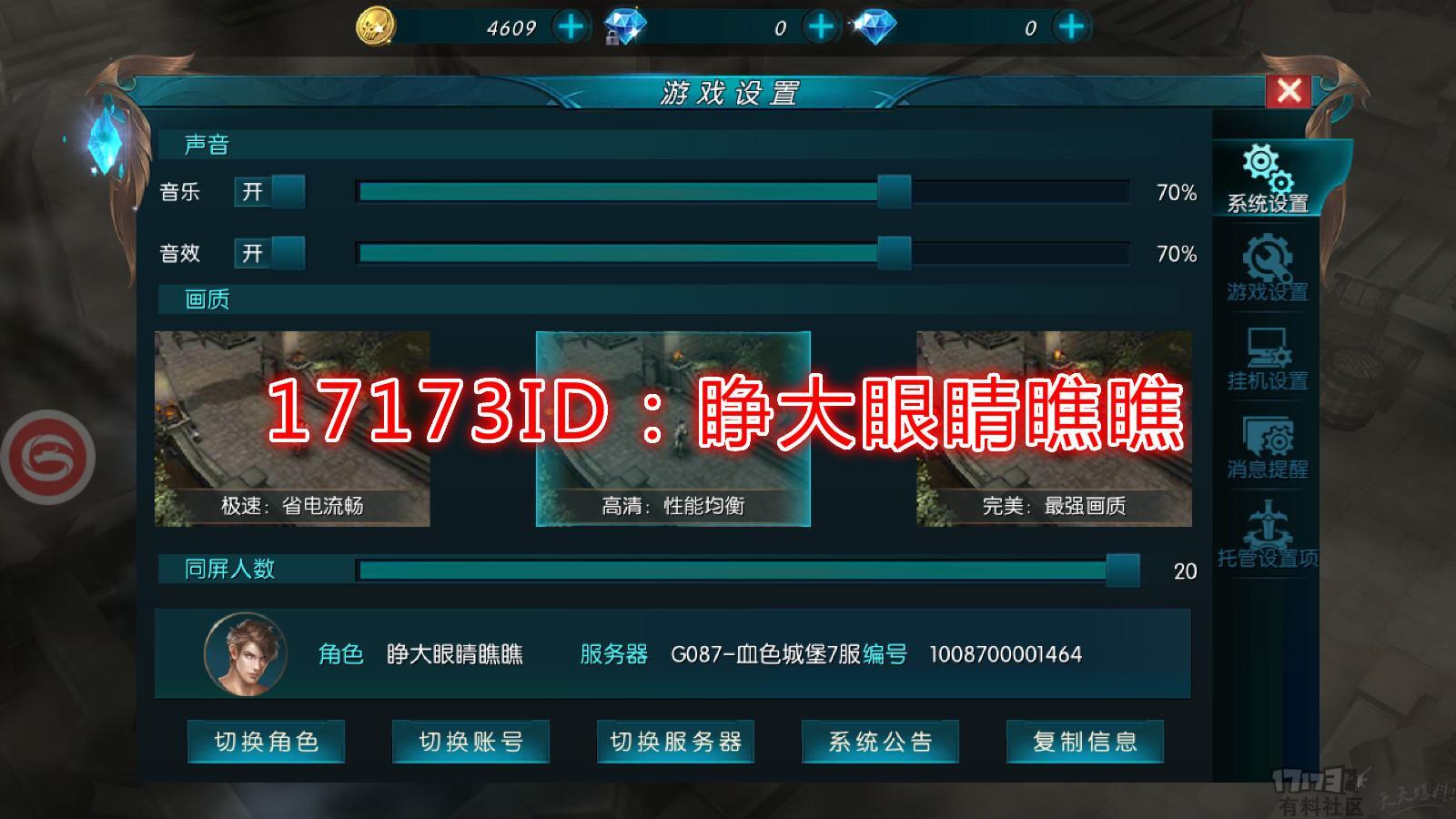 63_meitu_1.jpg