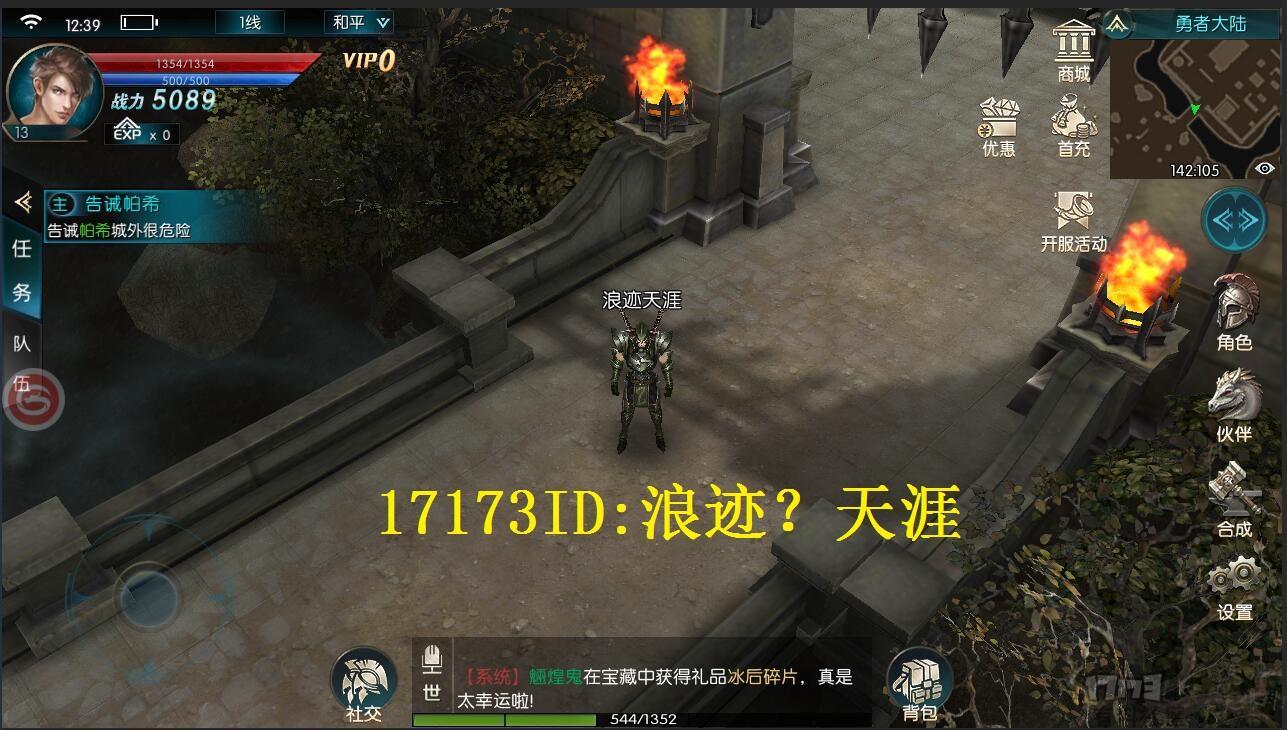17173奇迹最强者.jpg