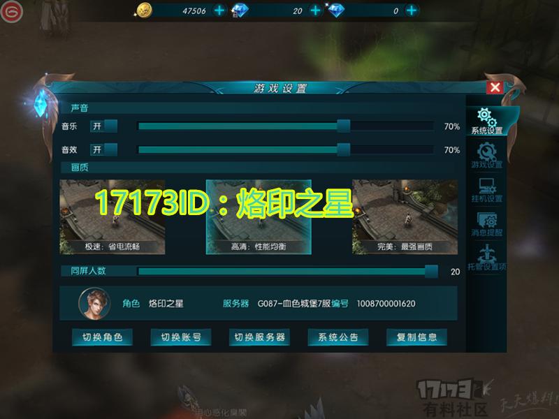 奇迹 (3)_副本.png