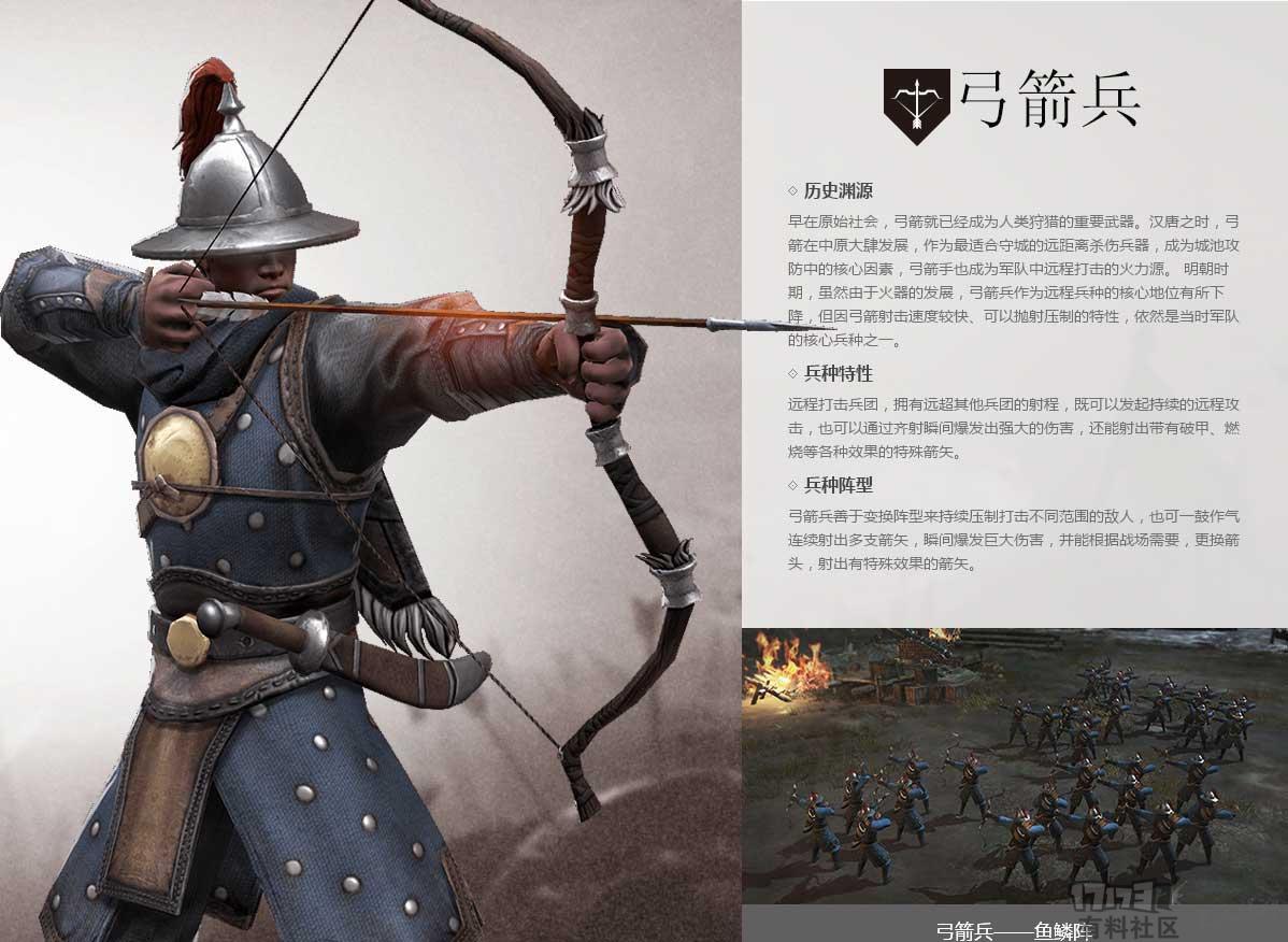 弓箭兵.jpg