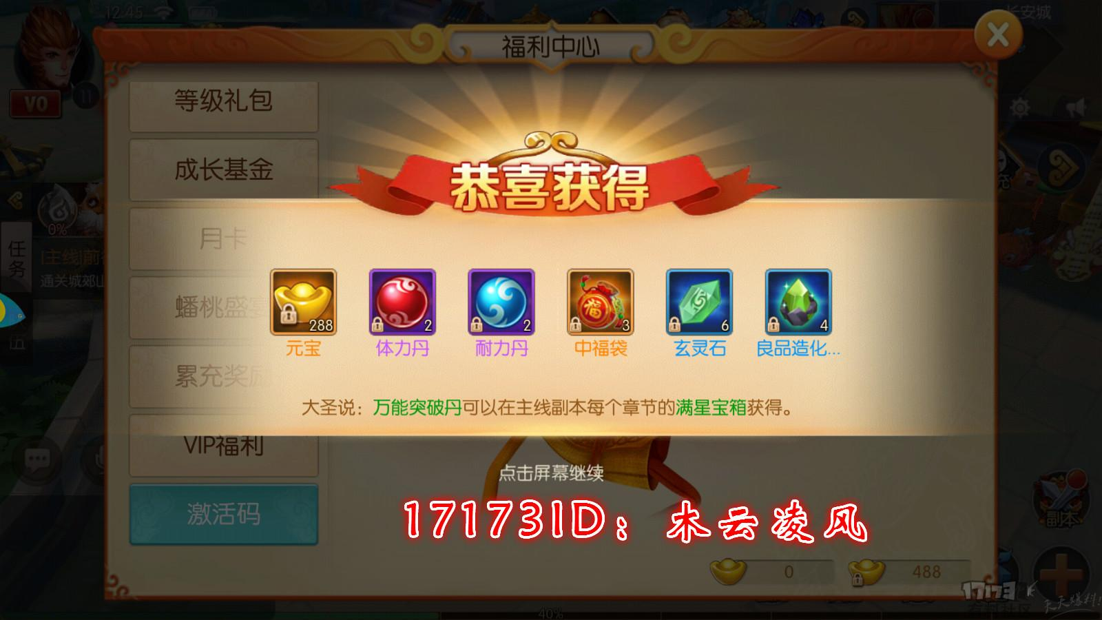 12_meitu_2.jpg