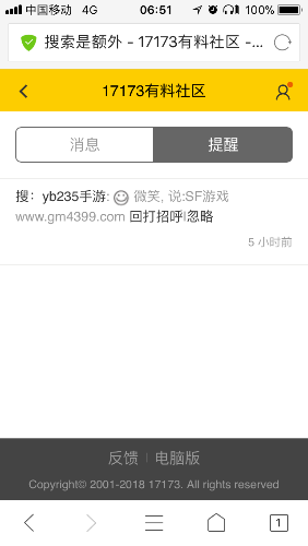721B63DC-390E-4DD6-9DE7-158D2C5B077C.png