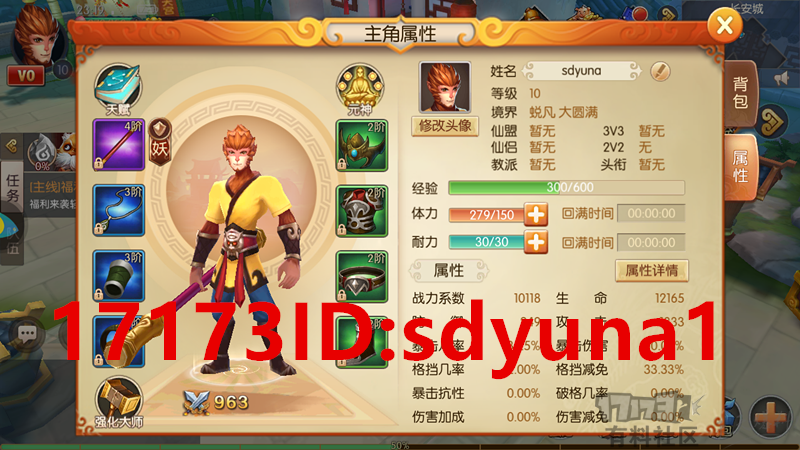 Screenshot_2018-05-19-23-19-08_副本.png