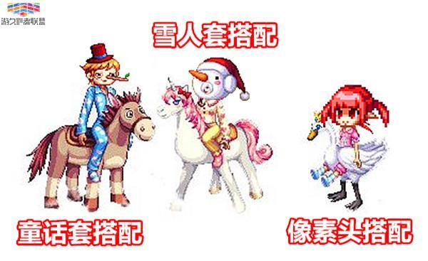 坐骑套奇葩搭配诞生,你们想要的动物套组合来了-dnf