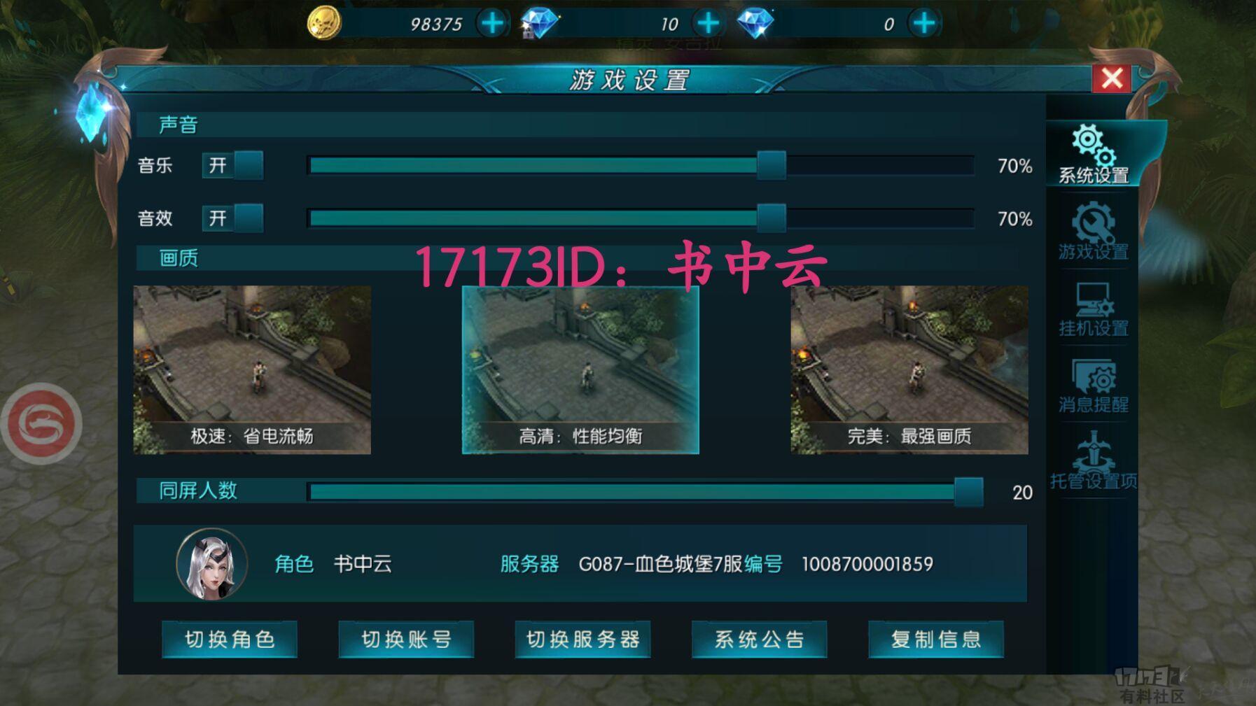 QQ图片20180521154948.jpg