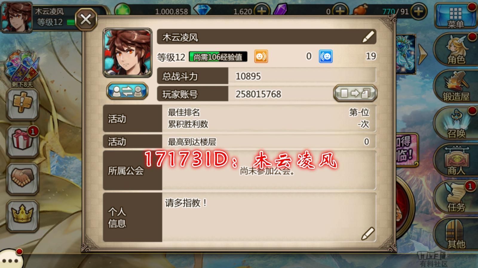 2_meitu_173.jpg