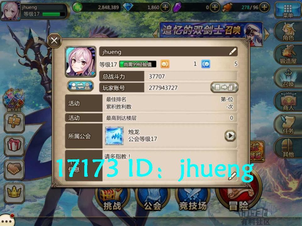 syzh20180523092719-17173.JPG