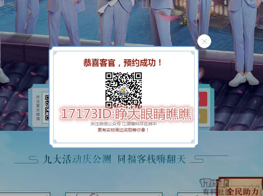 139_副本1.jpg