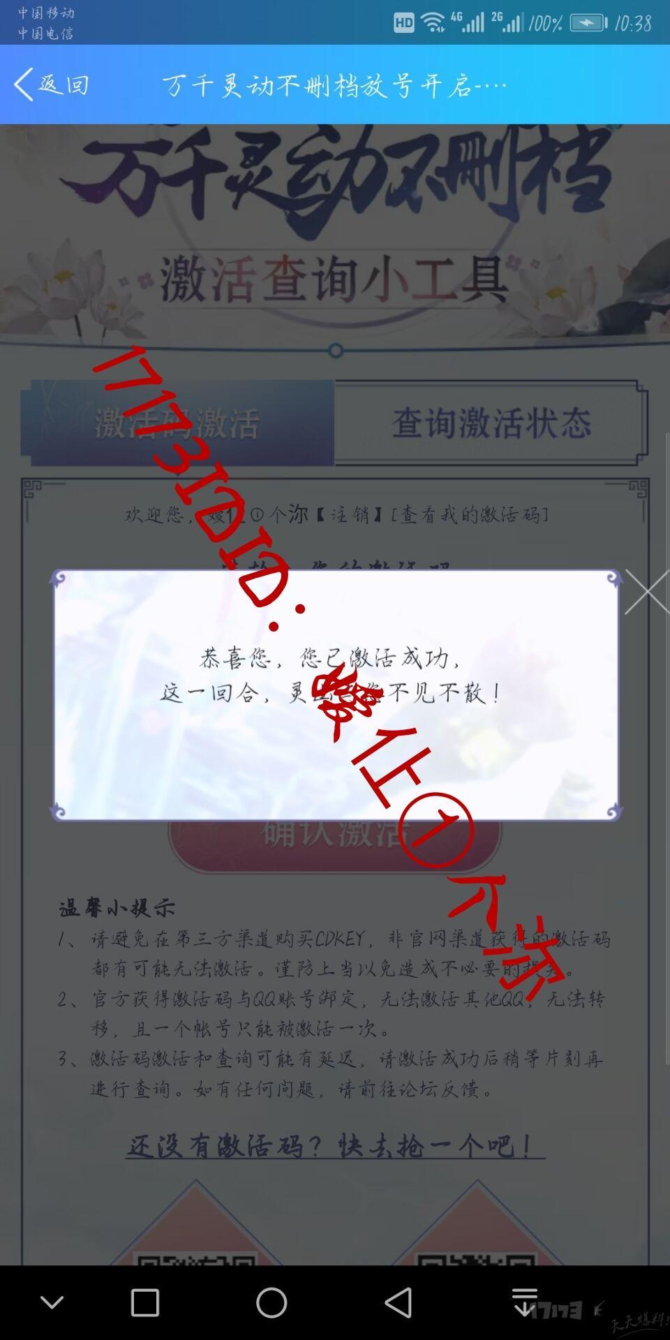 -765f1460e4537f27_mh1527227736882.jpg