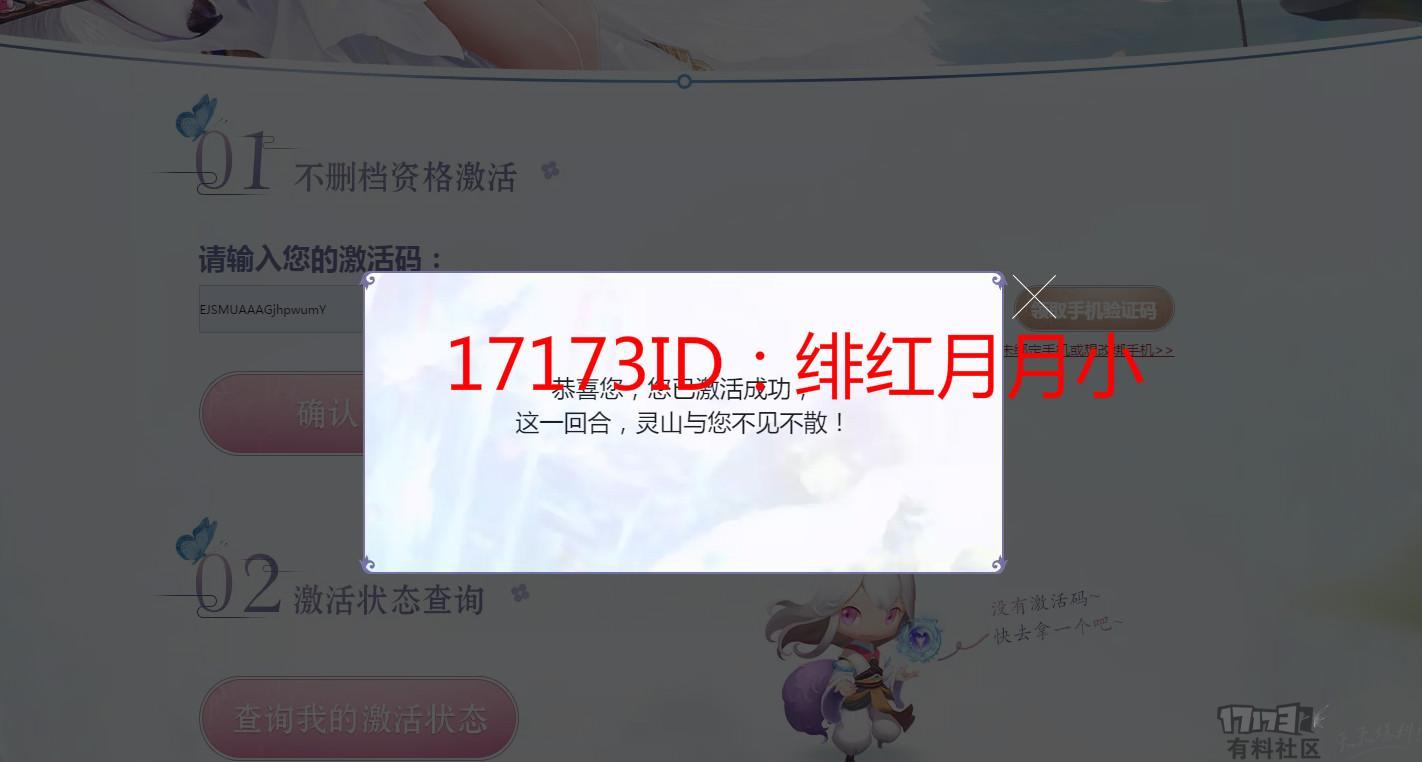 灵山22_meitu_1.jpg