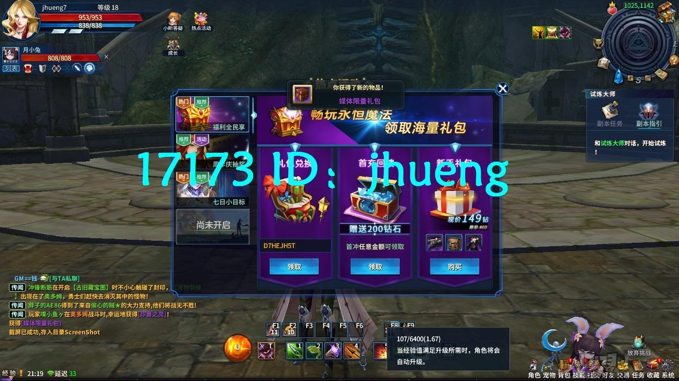 screenshot_2018_5_25_21_19_17173.jpg