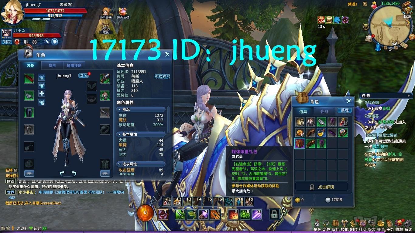 screenshot_2018_5_25_21_27_17173.jpg