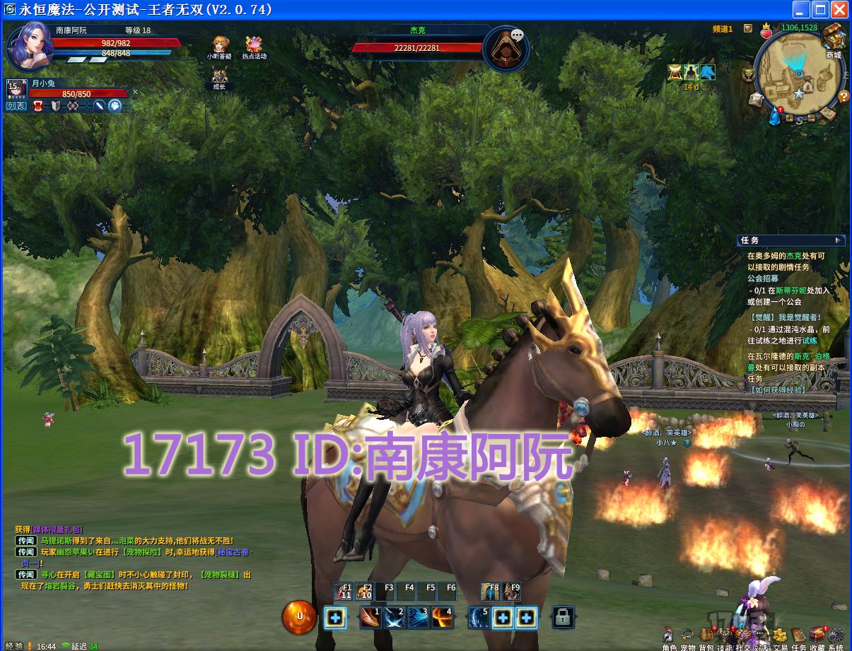 17173魔法3.png