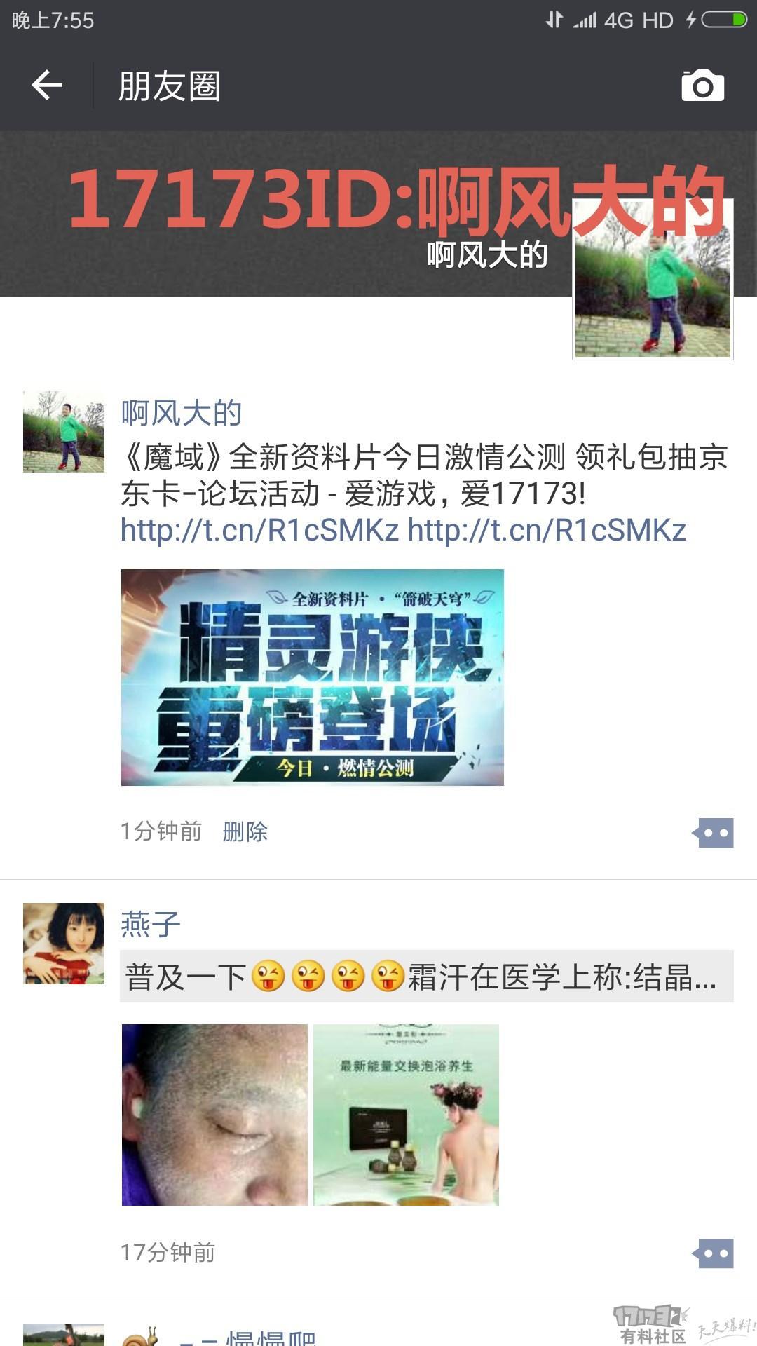 Screenshot_2018-05-28-19-55-12-806_com.tencent.mm_副本.jpg