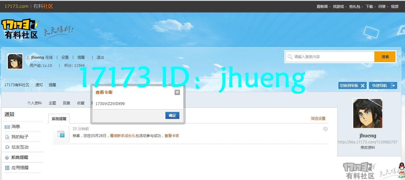 my-lbm-17173.jpg