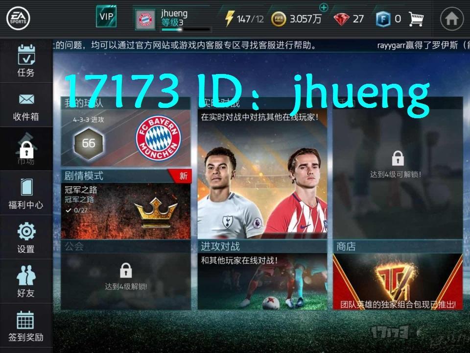 FIFA20180524105000-17173.jpg