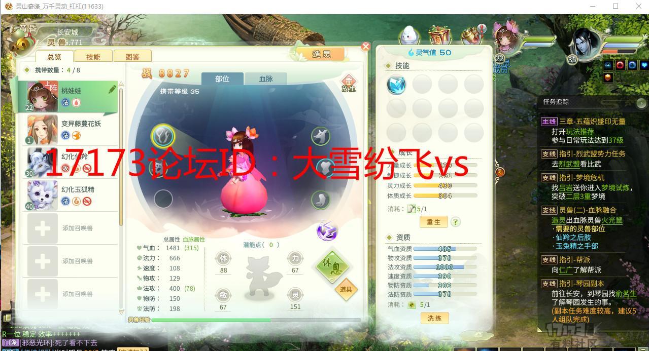 灵山宝宝_meitu_1.jpg