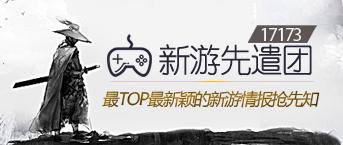宣传logo.png