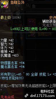 _3FS~~MK_`E6]XHDF168(B2.png