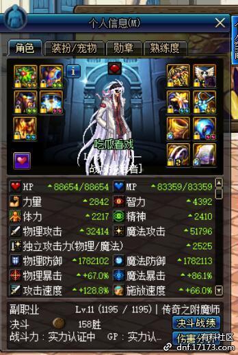 QQ图片20180605165218.jpg