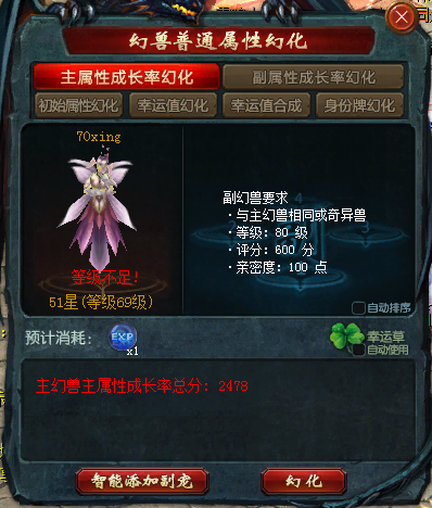 `66JLM~]GTX(6SJCZB$Z019.png