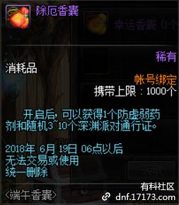 QQ图片20180605234315.png